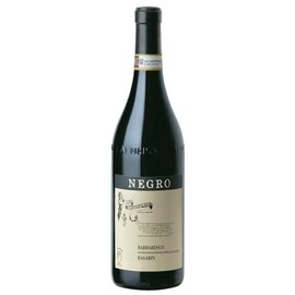 Вино Basarin червено Negro