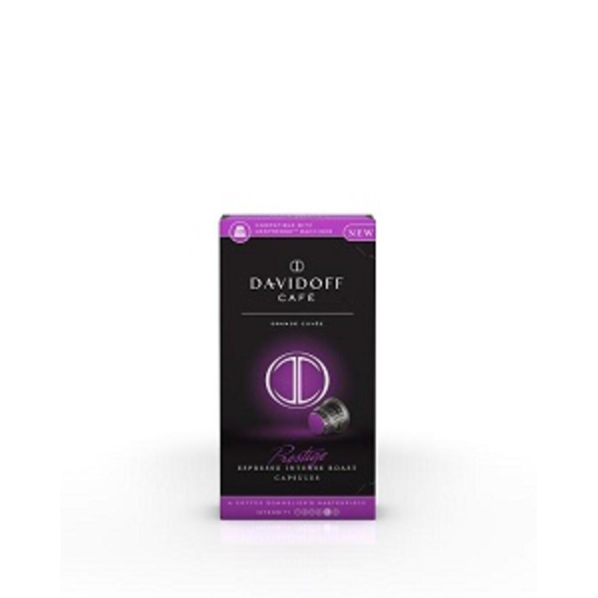 Davidoff Cafe Prestige - 100бр Nespresso съвместими капсули