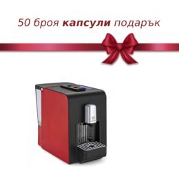 Caffe D'Italia Chikko италианска кафемашина червена + 50 капсули подарък