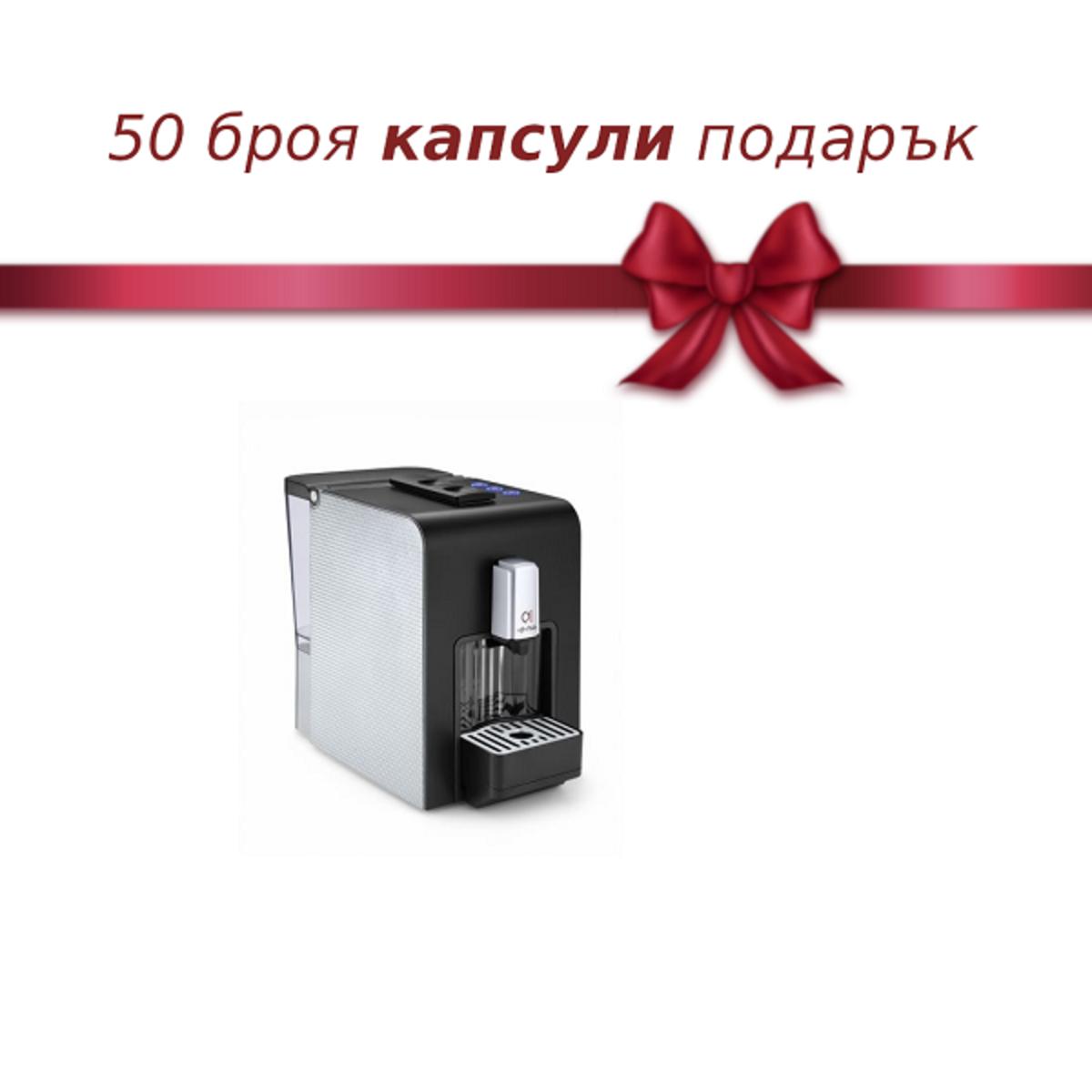 Caffe D'Italia Chikko италианска кафемашина бяла + 50 капсули подарък