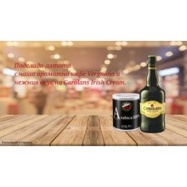 Vergnano Arabica 100% Moka мляно кафе 250гр кутия+ CAROLANS Ирландски ликьор