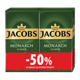 Jacobs Monarch Classic 2x250g promo (-50% на втория)