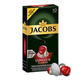Jacobs Lungo Classico капсули за Nespresso кафемашина