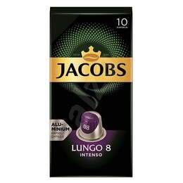 Jacobs Lungo Intenso капсули за Nespresso кафемашина