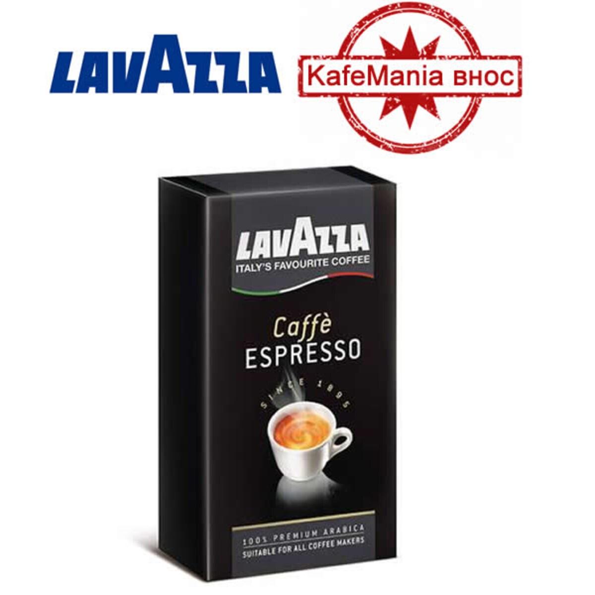 Lavazza Caffe Espresso мляно кафе 250гр