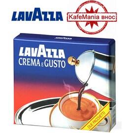 Lavazza Crema e Gusto мляно кафе 2x250гр