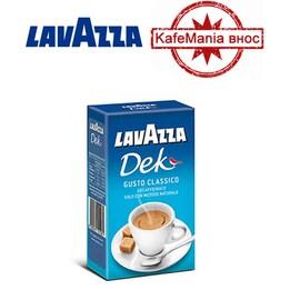 Lavazza Dek Gusto Classico мляно кафе 250гр