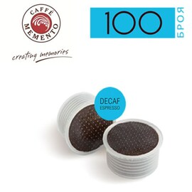 Безкофеинови Espresso Memento Standart Lavazza point съвместими капсули кафе, 100бр
