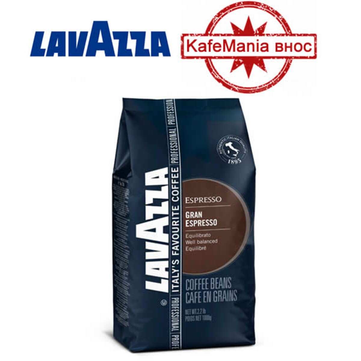 Lavazza Gran Espresso кафе на зърна 1кг
