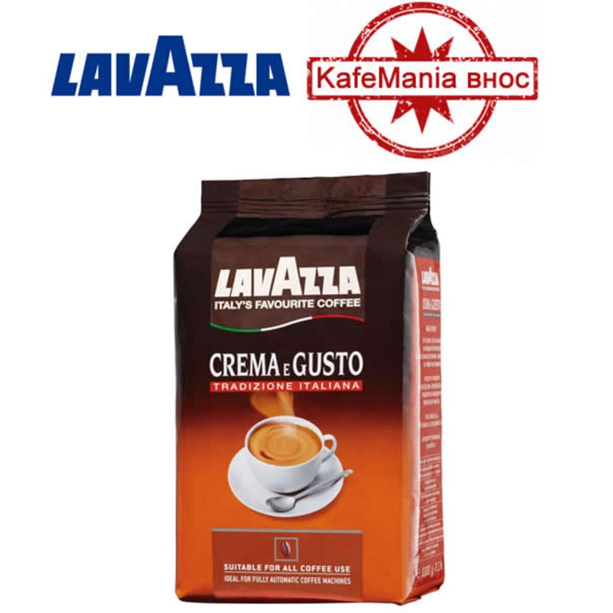 Lavazza Crema e Gusto кафе на зърна 1кг