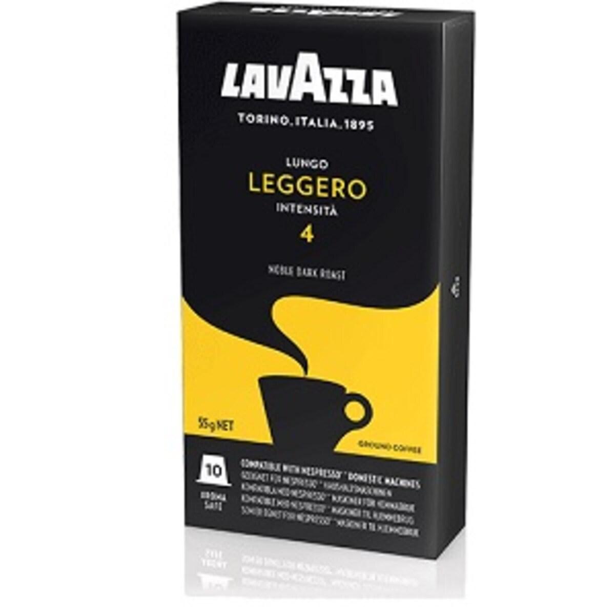 Lavazza Lungo Leggero Nespresso съвместими капсули 10бр