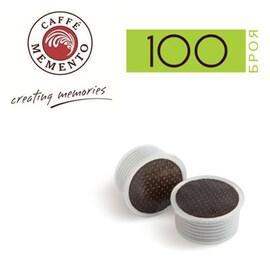 Memento Lavazza point съвместими капсули Espresso Memento Standart 100бр