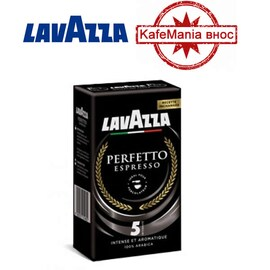 Lavazza Espresso Perfetto мляно кафе 250гр