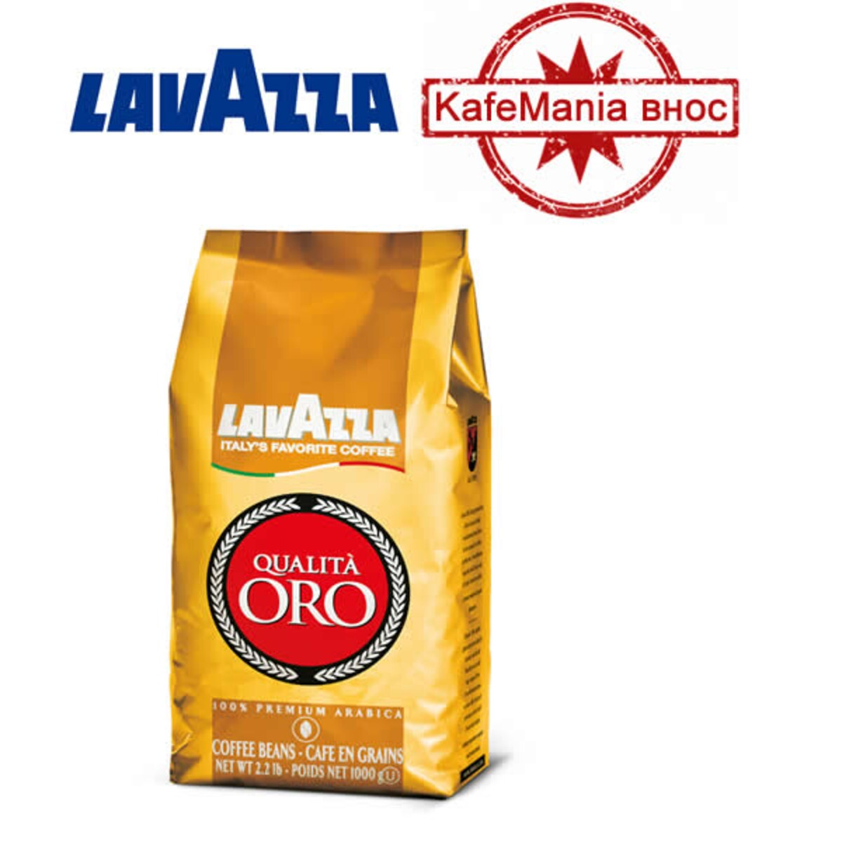 Lavazza Qualita Oro кафе на зърна 1кг