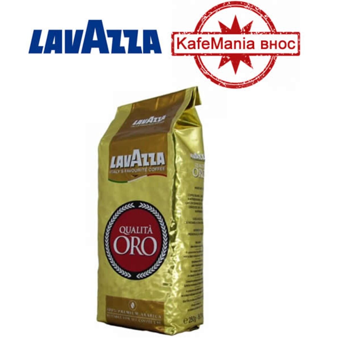 Lavazza Qualita Oro кафе на зърна 250гр