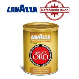 Lavazza Qualita Oro мляно кафе 250гр в метална кутия