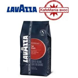 Lavazza Top Class кафе на зърна,1кг