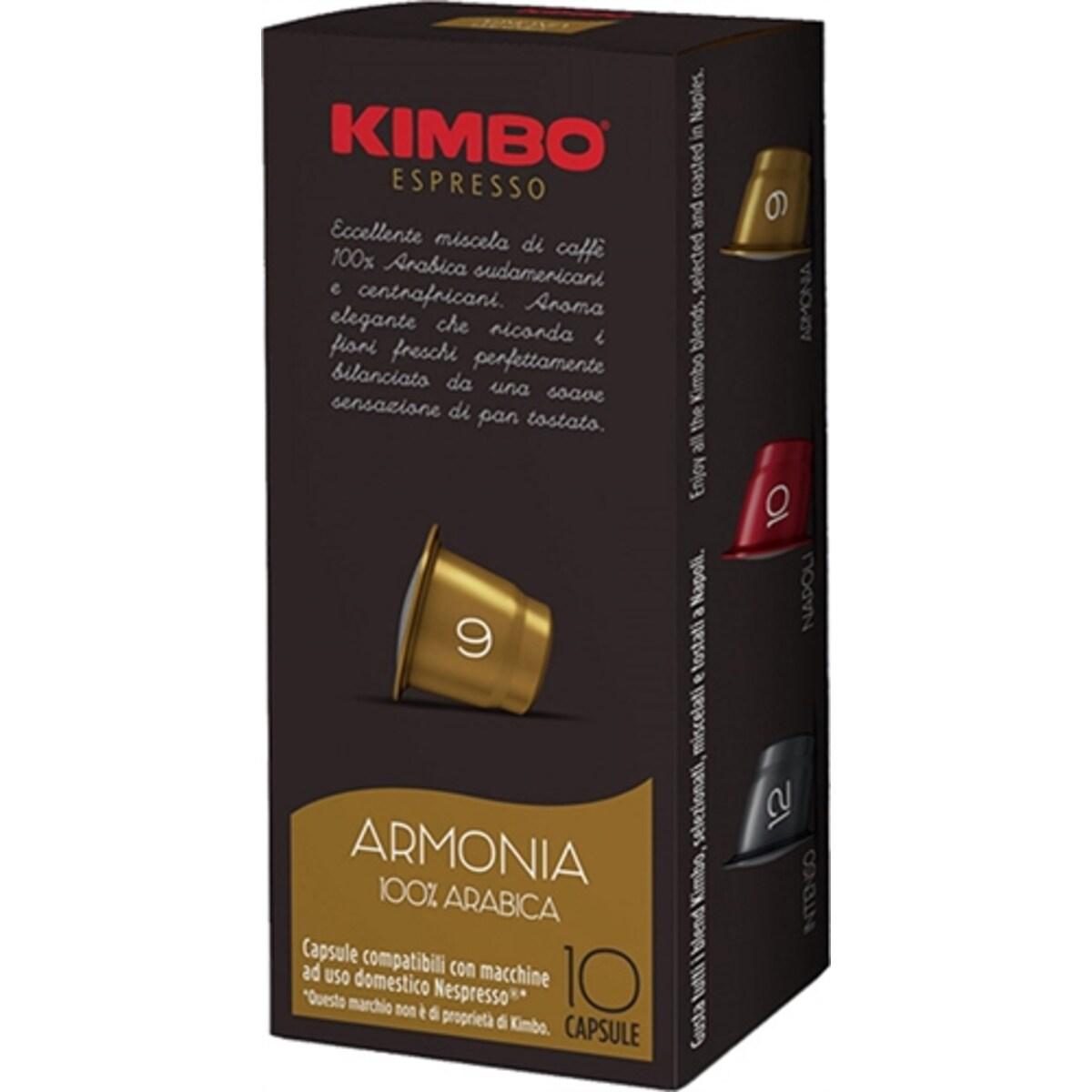 Kimbo Armonia капсули за Nespresso кафемашина