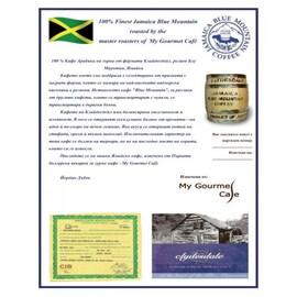 DABOV Specialty Coffee - Ямайка Блу Маунтин 50гр