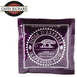 Cafés Richard Bolivie Bio - 1 бр доза в опаковка