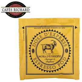 Cafés Richard Moka D'Ethiopie - дози
