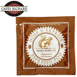 Cafés Richard Moka Noisette - дози