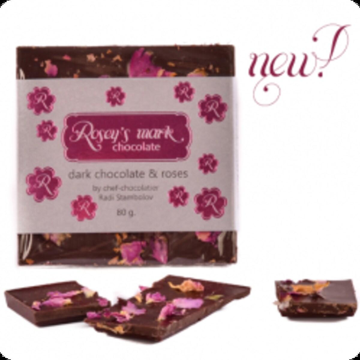 Rosey's mark черен шоколад с рози