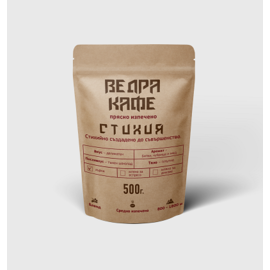 Ведра Кафе Стихия кафе на зърна 1кг + подарък захар