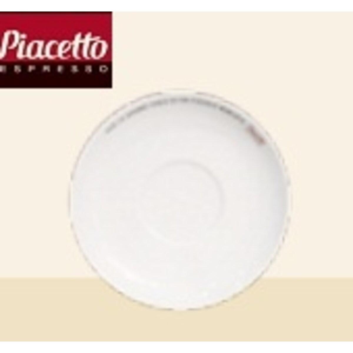 Tchibo Piacetto Espresso - чинийки за еспресо чаши 6бр