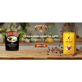 Ликьор Baileys Original Irish Cream 500мл + Julius Meinl Jubilaum мляно кафе