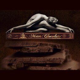 1 Meter Chocolate Тъмен