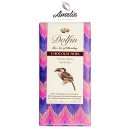 Dolfin Dark Pink Peppercorns from Brazil