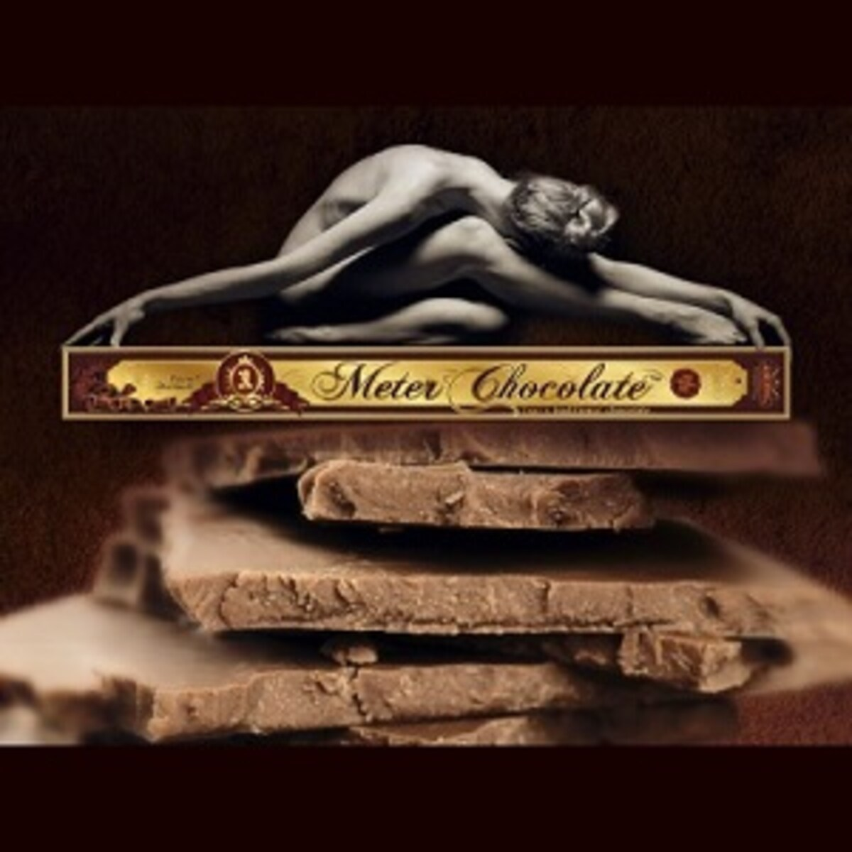 1 Meter Chocolate Фин Млечен