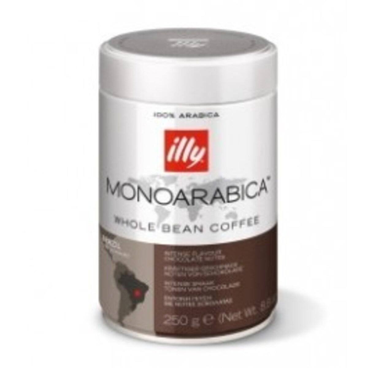 illy Espresso Monoarabica Brazil - кафе на зърна 250 гр.