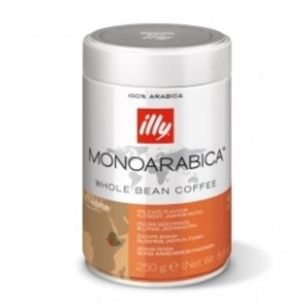 illy Espresso Monoarabica Ethiopia - кафе на зърна 250 гр.