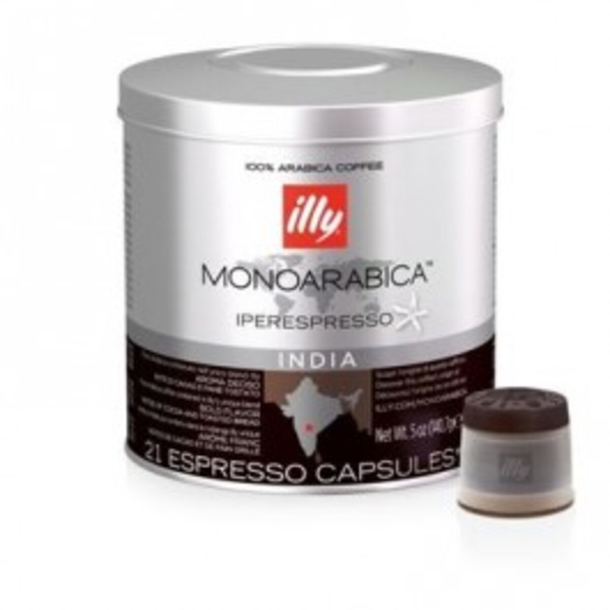 illy Iper Home Normal Monoarabica India - 21бр капсули