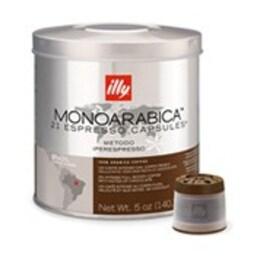 illy Iper Home Monoarabica Brazilia - 21 бр. капсули за illy Iperespresso кафе машина