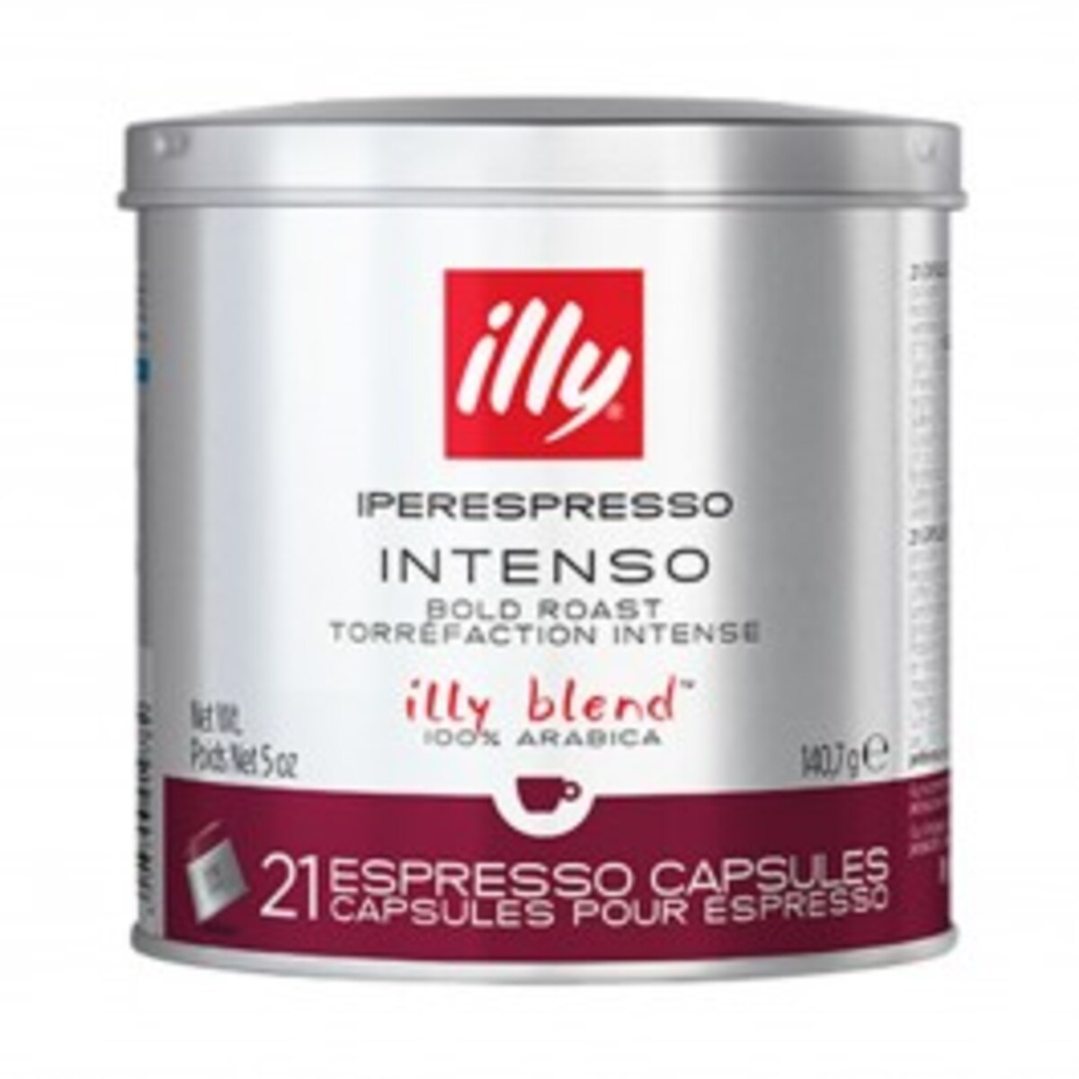 illy Iper Home Intenso- 21 бр. капсули за Iperespresso illy кафе машина