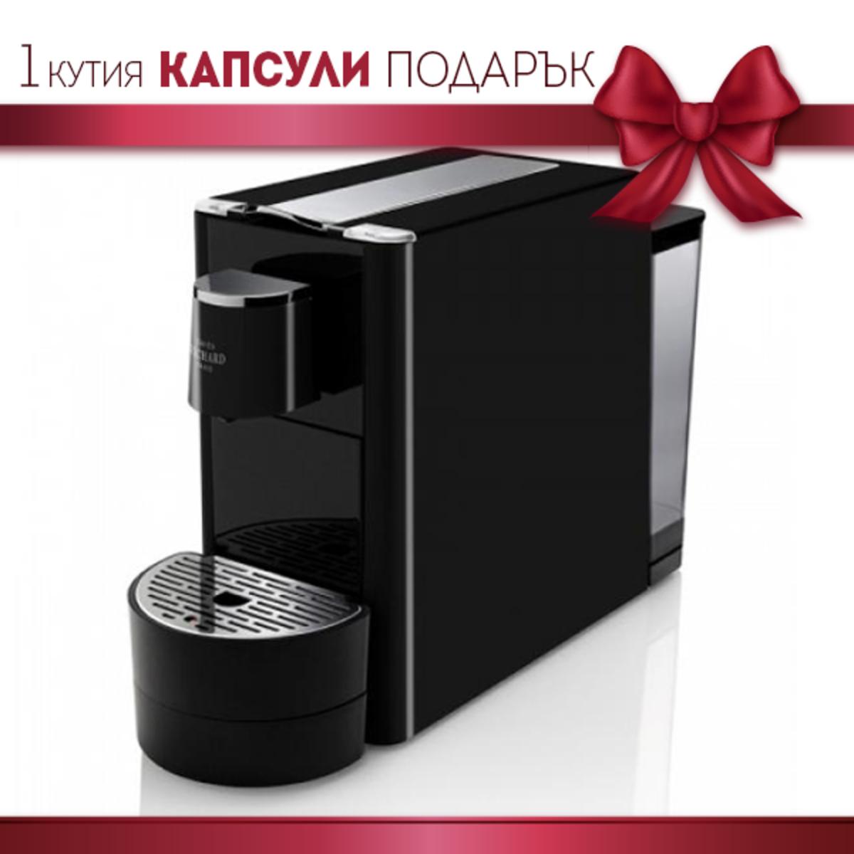Кафе машина Cafés Richard Ventura, черна с подарък 1 кутия кафе