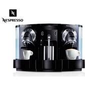 Nespresso Gemini CS 220 Pro - втора употреба