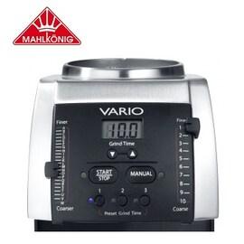 Кафемелачка MAHLKÖNIG - модел VARIO home
