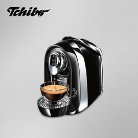 Tchibo Cafissimo Compact - черна, професионална