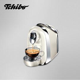 Tchibo Cafissimo Compact - бяла