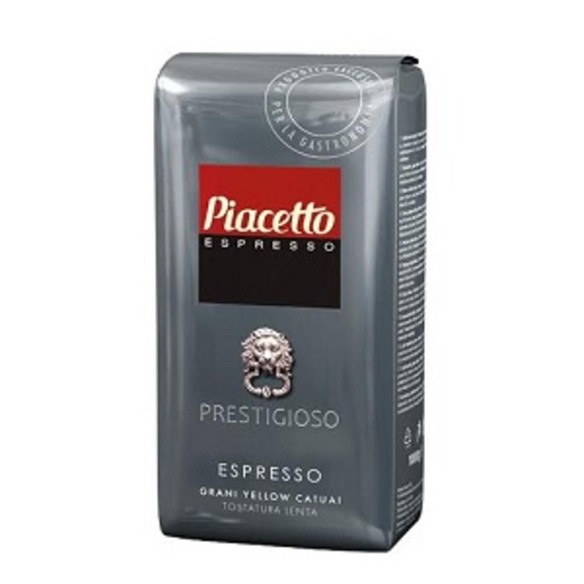 Tchibo Piacetto Prestigioso Espresso - кафе на зърна 1кг