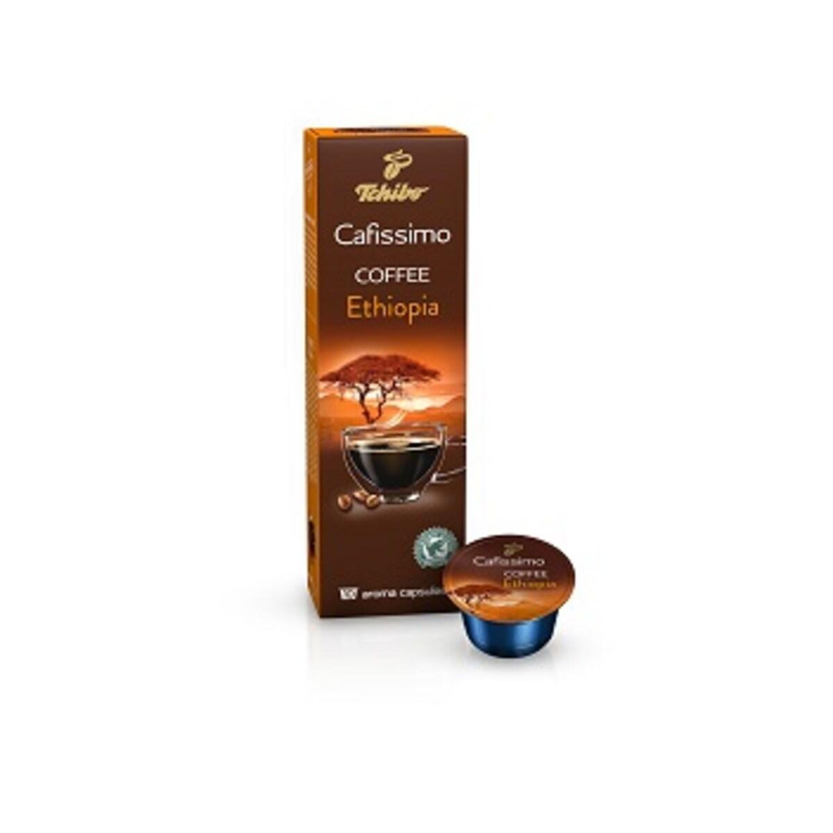 Tchibo Espresso Ethiopia