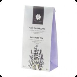 Rosey's mark Лавандула насипен чай - Релакс и Спокоен сън